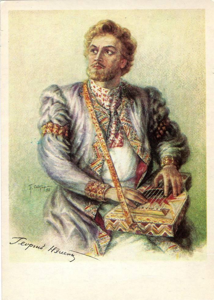 Сотко Сытинович