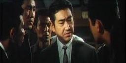 Oyabun O'ren Takia