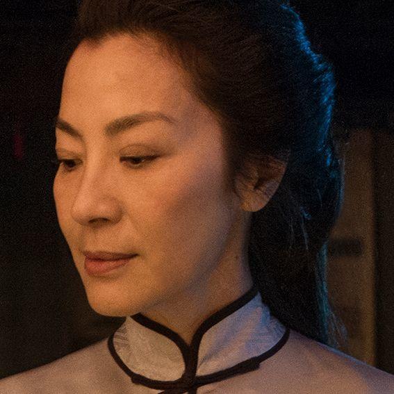 Yu Lien