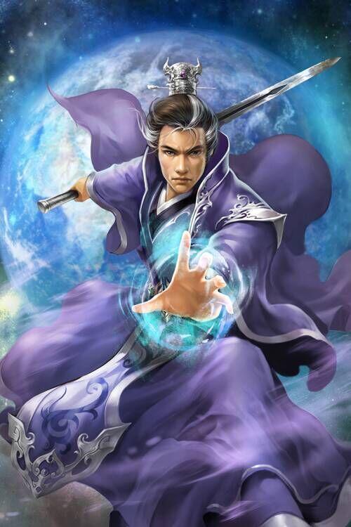 Iuchi Keisuke
