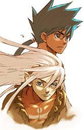 Ryu (Alt)