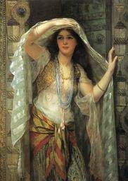 Amna al-Zahrah