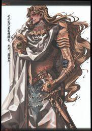 Ragara Yuichi, Prince of the Inland Sea