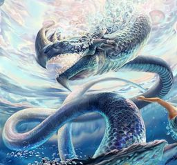 Bena Sea Serpent