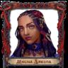 Meliya Arkona