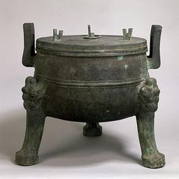 Runestone Cauldron