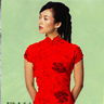 Hong Chan
