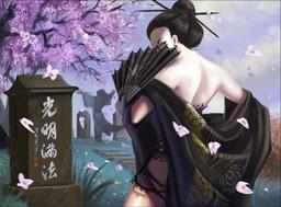 Daigotsu Yuya