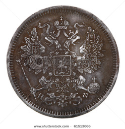Coin of Nacht
