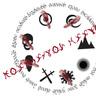 Ironwood Disc