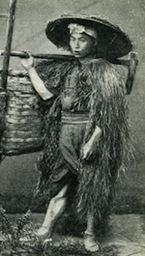 Giadayu (Franku)