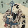 Hikozaemon (Earnestu)