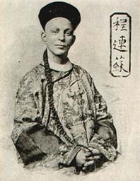Wei Lung