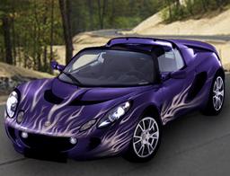 Essa's Lotus