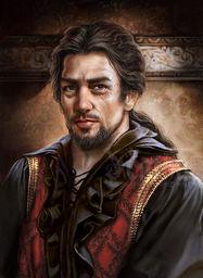 Justinian Tybalt