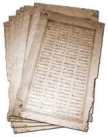 Xnaaki Manuscript