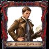 Dr. Reiner Davaulus