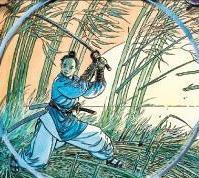 Kakita Hirofumi