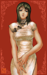 Shun Xue Mah