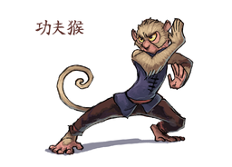 Mad Monkey Fu