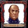 Guildmaster Boule