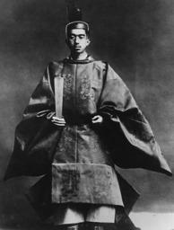 Emperor Seijin Shinmichi