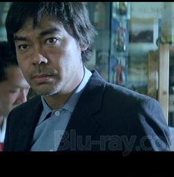 Paul Chang (DRAGON)