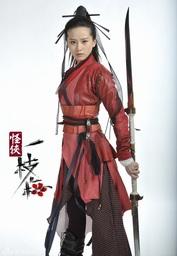 Jadefuchs (Yáng Lili , 杨丽丽)