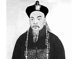 Judge Gongde