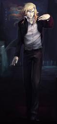 Vikari Frankenstein