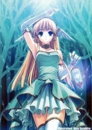 Princess Telaria Sariel