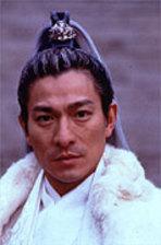 Jiànshén (剑神)
