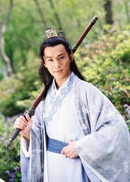 Jiāng Qīngshàn