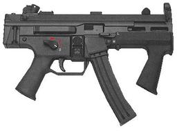 Skalla Arms M25 Sub Machine Gun