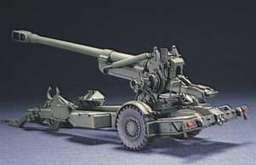 Sniper Field Artillery Piece