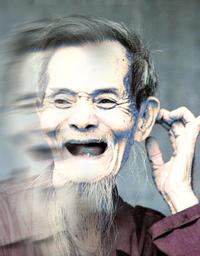 Bao Cheng