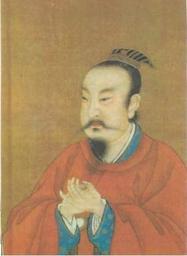 Kaiser Dezong (唐德宗)