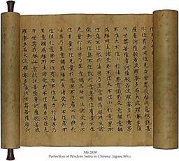 Kanna's Scrolls