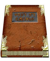 Book of Enterlalin
