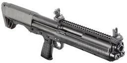 Kel-Tec KSG, 12 Gauge Shotgun