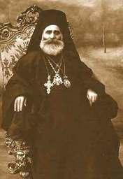 Patriarca Costanzio I