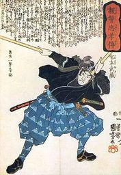 Musashsi Nanbu