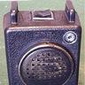 Ship Phone