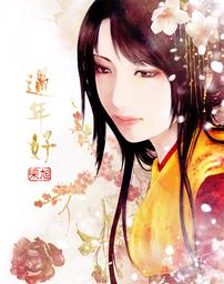 Miss Chen