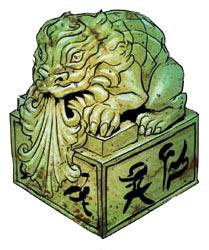 Amatatsu Seal