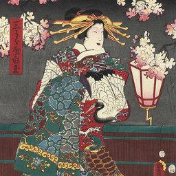 Umezawa Setsuna