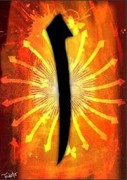 Lucian's Pendant