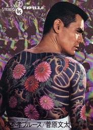 Masahiro(Maze) McConnell