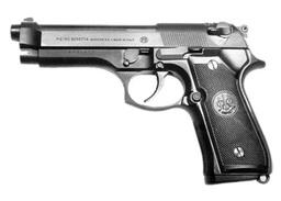 Mei Zhang's Pistol