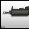 Mei Zhang's assault rifle